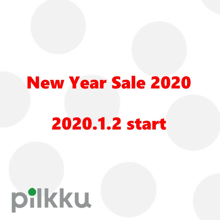 New Year Sale2020
